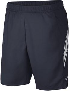 Шорты мужские Nike  939265-451  sp19