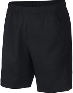 Футболка мужская Nike  648240-409  ho17